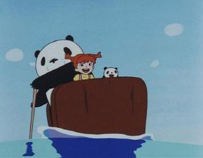 Panda petit panda